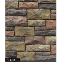 Buy cheap Cultured Stone (SD) from wholesalers