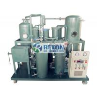 Buy cheap Vegetable Oil / Used Cooking Oil Purifier Vacuum Oil Dehydration For Pipeline Construction from wholesalers