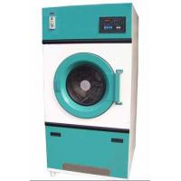 Buy cheap commmercial coin dryer machine 12kg for self-service stores product