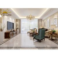 Buy cheap High Gloss Living Room Indoor Ceramic Tile 1764.6 Breaking Pressure from wholesalers
