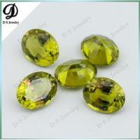 Buy cheap Oval Brilliant/Step Cut Nanosital Color Changing Loose Gemstones from wholesalers