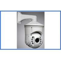 Buy cheap Infrared Automatic Tracking PTZ Camera 150M 550TVL 1/4 Sony CCD 36X Optical Zoom from wholesalers