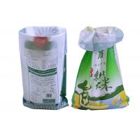 China 50Kg Polypropylene Packaging Bags , Woven Polypropylene Sacks Recyclable on sale