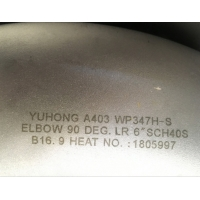 Buy cheap A403 WP347H Stainless Steel Pipe Fitting 90 Degree Elbow from wholesalers