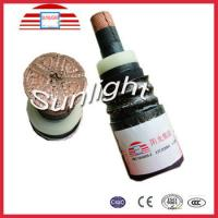 Buy cheap Screening High Voltage Power Cable Electrical Wire With PVC Jacket from wholesalers