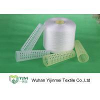 Buy cheap Raw White Virgin Ring Spun Polyester Yarn, Spun Polyester Thread Yarn 50/2 product