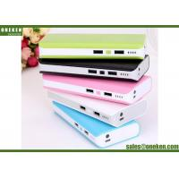 Buy cheap Pink / White / Yellow 18650 Battery Power Bank 9000mAh / 15000mAh from wholesalers