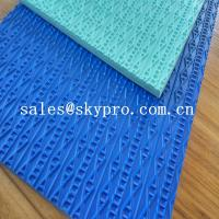 Buy cheap Custom Shoe Sole Rubber Sheet various color skidproof rubber from wholesalers