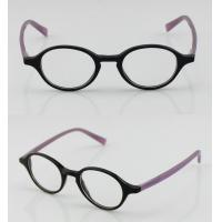 Buy cheap Custom Acetate Retro Round Glasses Frames product