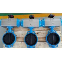 Buy cheap rotary air torque rack and pinion actuadores neumáticos  control butterfly valve and ball valve from wholesalers