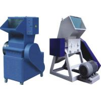 Buy cheap Electric Control Universal Plastic Crusher Machine For Plastic Film PS-150 PS-400 from wholesalers