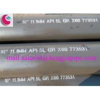 Buy cheap API 5L GR X60 steel pipes from wholesalers