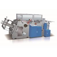 Buy cheap Multifunction Paper Cake Box Forming Machine High Output Energy Saving from wholesalers
