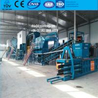 China msw sorting machine waste press machine municipal solid waste recycling plant garbage recycling plant on sale