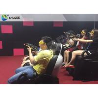 Buy cheap Interactive Shooting Game 7D Cinema Equipment Simulator Motion Seats With Cabin Box from wholesalers
