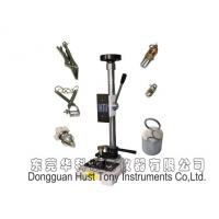 Buy cheap High Precision SAFQ Button Pull Test Tensile Testing Machine , Tensile Strength Testers from wholesalers