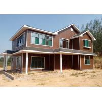 Buy cheap Modern Time Saving  Steel Frame Prefab House Precision Prefabrication from wholesalers