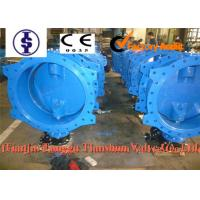 Buy cheap Rubber Lined Marine Industrial Double Flanged Butterfly Valve Wafer / U Type from wholesalers