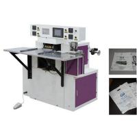 Buy cheap FM-C semi Automatic patch bag-making machine from wholesalers