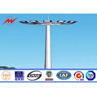 Buy cheap 25m Steel Polygonal High mast Flood Light Poles with LED Lamps from wholesalers