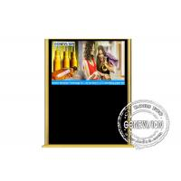 Buy cheap Smart kiosk Digital Signage LCD Screen for VCD DAT / MP3 / JPG from wholesalers