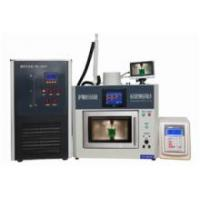 Buy cheap Ultrasonic Microwave Reaction System XO-SM50 from wholesalers