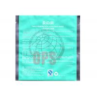 Buy cheap Top Open Cosmetic Packaging Bags With Tear Notch , Laminated Aluminium Pouch from wholesalers