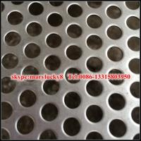 Buy cheap galvanized perforated metal sheet from wholesalers