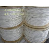 Buy cheap 3-ply PP multifilament rope from wholesalers