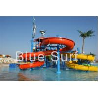 Buy cheap Safe Red / Yellow Fiberglass Water Slide Water Park Playground Equipment product