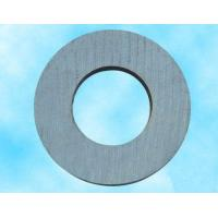 Buy cheap NdFeB Magnetic Rings product