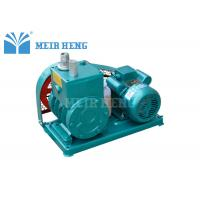 Buy cheap Mechanical 2 Stage Miniature Rotary Vane Pump For Epoxy Resin Defoaming from wholesalers