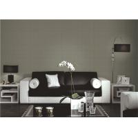 Buy cheap Textured Peel And Stick Grasscloth Wallpaper For Room Wall , CE Certification from wholesalers