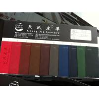 Buy cheap High quality PU leather for phone case color chang after hot stamp CJ281 from wholesalers