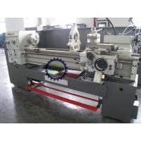 Buy cheap High Precision Metal Lathe Machine China Engine 4 - jaw chuck product
