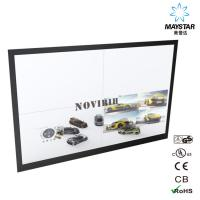 China Weather Resistance Transparent LCD Screen With Energy Saving LED Backlight on sale