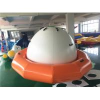 Buy cheap Double-Tripple Stitch Inflatable Water Toys For Summer , Blow Up Satumn UFO from wholesalers