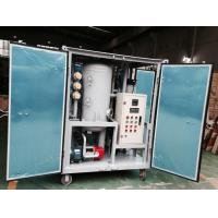 Buy cheap ZJA Series High Vacuum Oil Filtering Machine, Transformer Oil Filters from wholesalers