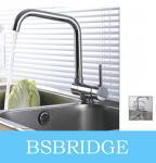 Buy cheap BSBRIDGE Brass Kitchen Mixer Sink Faucet Designed for Inside Open Kitchen Window from wholesalers