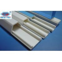 Buy cheap Self Adhesive PVC Trunking Cable Duct product