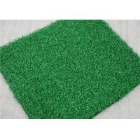 Buy cheap High Burning Resistant Residential Artificial Golf Turf / Grass 40820 Density from wholesalers