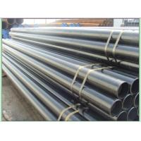 Buy cheap Cold drawn / Hot rolled Seamless alloy steel tubes ASTM A213 Gr.T5, T9, T11, T22, T91 from wholesalers