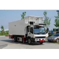 Buy cheap catering truck Isuzu Chassis Aero Food Truck from wholesalers
