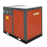 Buy cheap Stationary Type Screw Direct Driven Air Compressor / Portable Lubricated Air Compressors from wholesalers