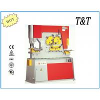 Buy cheap HYDRAULIC IRONWORKER MACHINE Q35Y-20 from wholesalers
