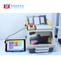 Buy cheap High Security Multi-Language Professional Car Key Cutting Machine product