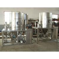 Buy cheap Centrifugal Spray Drying Machine Pharmaceutical Drying Machine By Stainless Steel from wholesalers