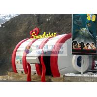 Buy cheap Special Design 5D Simulator With Adventure Movies And Virtual Reality Effects product