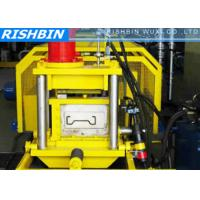 Buy cheap Chain Drive Transmission Sigma Profile Roll Forming Equipment with Pre Holes Punching from wholesalers