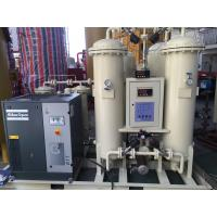 Buy cheap 93% PSA Oxygen Plant , Oxygen Cylinder Filling Plant ISO9001 Certification product